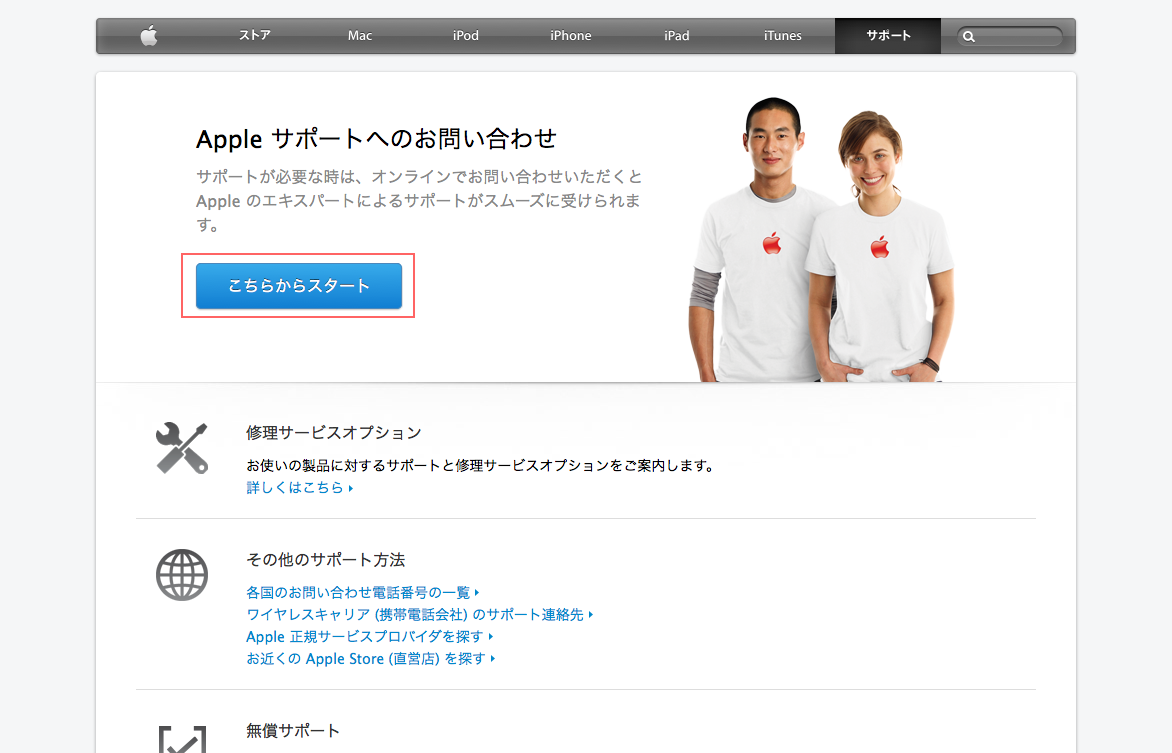 iphone5_cannotcharge01